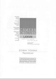 Camera Obscura Vol.84